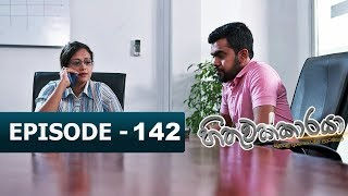 Hithuwakkaraya | Episode 142 | 17th April 2018 Thumbnail