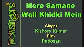 Mere Samane Wali Khidki Mein - Hindi Karaoke - Wow Singers