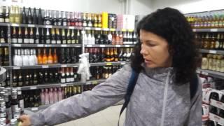 видео Цены в Эстонии