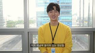직장인 공감 웹드라마 [ JOY하세요! 시즌1 ]