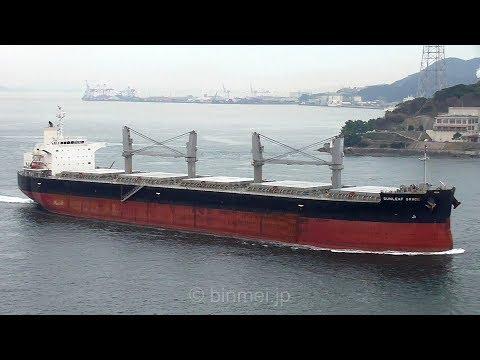 SUNLEAF GRACE - TOKO KISEN bulk carrier