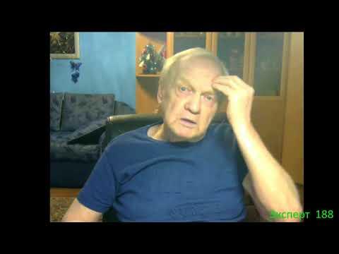🚩 эксперт 188 ✅ ДЛЯ ГЛУХИХ | Новости | Страна Глухих ✅