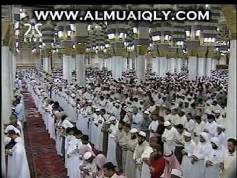 سورة مريم 1-40 من المسجد النبوي عام 1426 _ المعيقلي