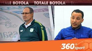 Le360.ma • #TotaleBotola - الوداد يواصل الصدارة والأخطاء التحكيمية تغضب الأندية المغربية