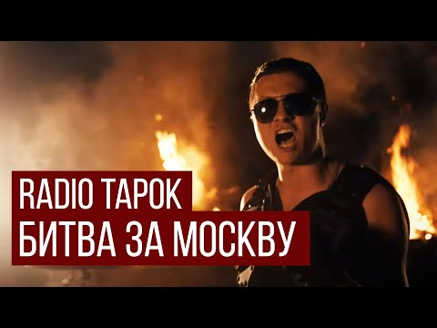 RADIO TAPOK -