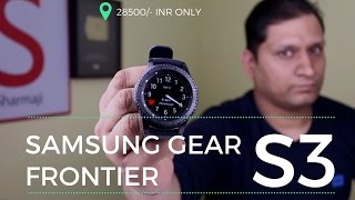 Samsung Gear S3 Frontier India Unboxing & First Look Review | Sharmaji Technical