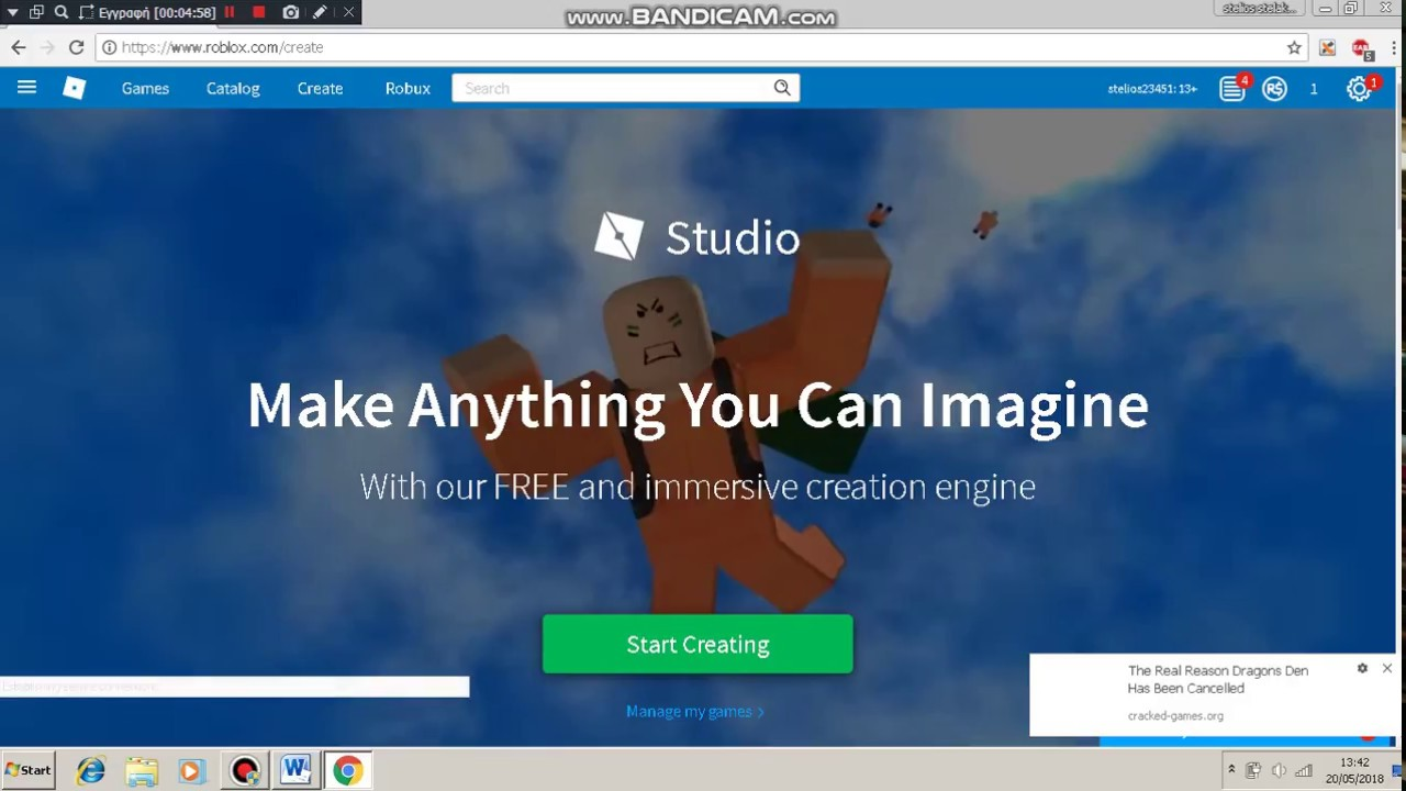 How To Download Roblox Studio For Free Youtube