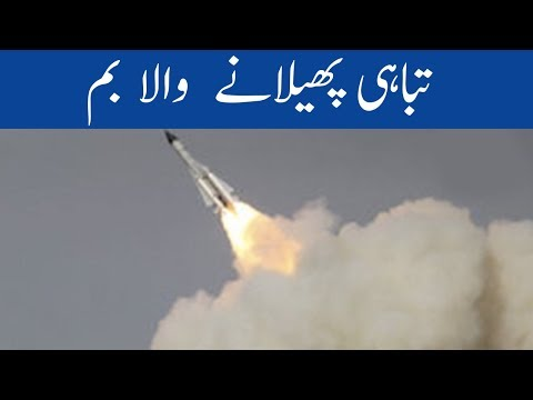 Iran Bhi Peechay Na Raha   Headlines 12 PM   18 September 2017