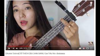 [Ukulele Tutorial] TỚ THÍCH CẬU ( HAN SARA)- Cao Tiểu Yêu- ฉันชอบคุณ