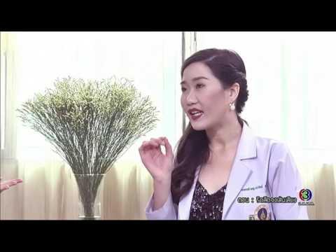 ย้อนหลัง Health Me Please | ริดสีดวงเส้นเสียง ตอนที่ 2 | 20-06-60 | TV3 Official