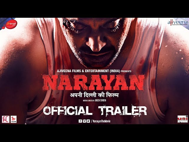 Narayan Official Trailer | Upcoming Hindi Film | Jogesh Sehdeva | 3 Nov 2017