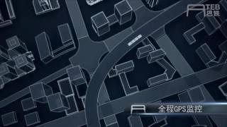 شاهد: وسيلة نقل جديدة تتحدى الزحام المروري في الصين
