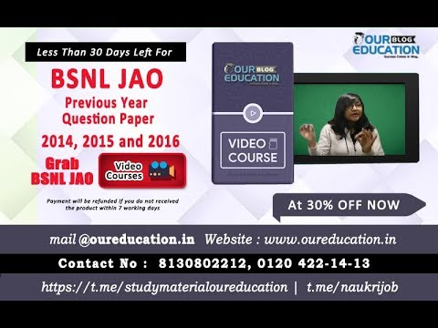 BSNL JAO Previous year paper solutions- English