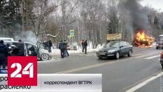 Авария на Варшавском шоссе: пострадавшим предстоят тяжелые операции