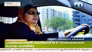 Malayali Lady Taxi Driver @ Abudhabi Airport : Mathrubhumi News