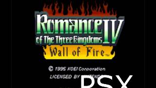 Romance of the Three Kingdoms 4 - Duel  (SNES vs. PSX)
