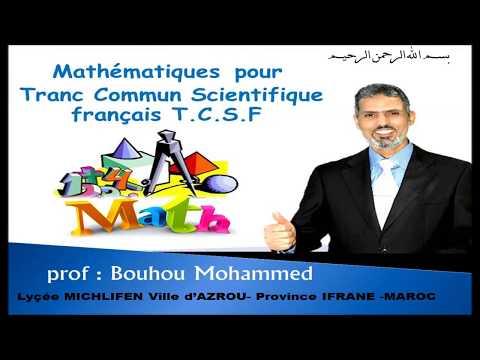 Mathematique pour TCSF avec le prof BOUHOU - L'ensemble IN- Exercice 2 /pair ou impair