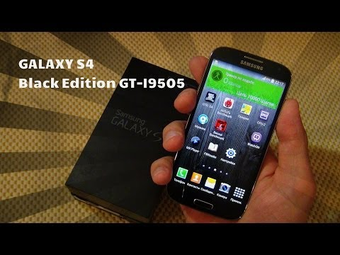 Samsung GALAXY S4 Black Edition GT-I9505 / Арстайл /