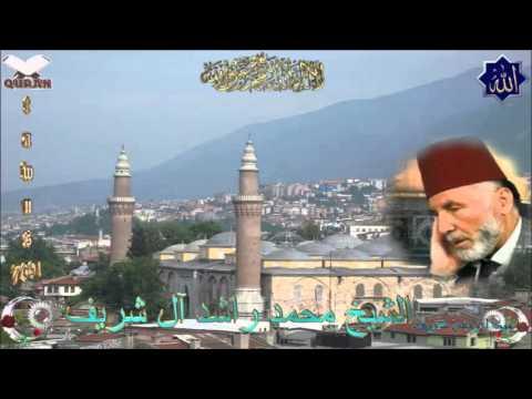Sheikh Mohammad Rashad Al-Shareef - Quran (36) Ya-Sin - سورة يس