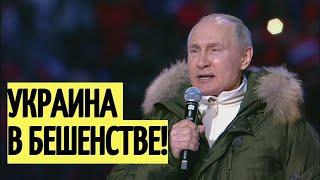 Срочно! Обращение Путина в честь годовщины воссоединения Крыма с Россией