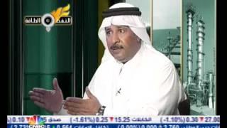 النفط والطاقة/ معوقات مشاريع الطاقة بالمنطقة العربية