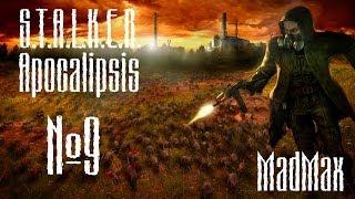 Прохождение STALKER: ТЧ [Apocalipsis]. Часть 9 - Поход в X-18(, 2013-11-01T11:00:00.000Z)