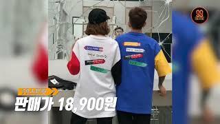 99스트릿패션 / 알엔 커플 레이어드 배색 반팔티