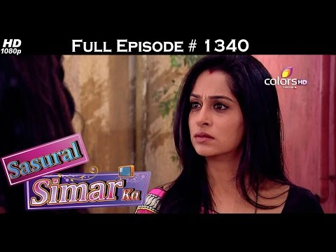 Sasural Simar Ka - 17th November 2015 - ससुराल सीमर का - Full Episode (HD)