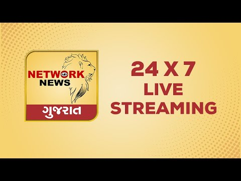 Network News Gujarat Live Stream