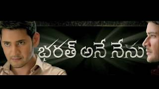 Bharat Ane Nenu | VFX break down| Mahesh Babu | Siva Koratala | Pixelloid Studios