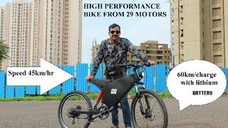 New electric bike indian 29Motors T9