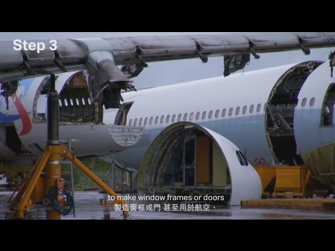 Cathay Pacific - Aircraft Recycling 國泰航空 - 飛機回收
