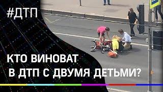 """""""яжемать"""" или """"яжетакси""""? кто виноват в ДТП на проспекте Медиков?"""