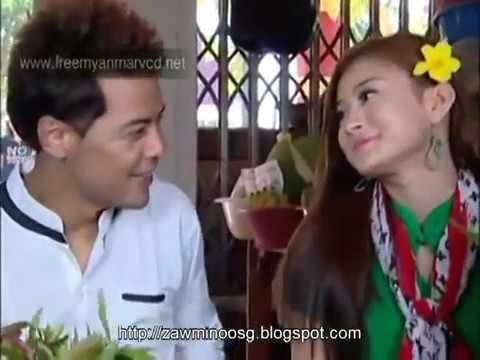 Myanmar New Movie: (Trailer) Lu Min,Nay Toe - YouTube