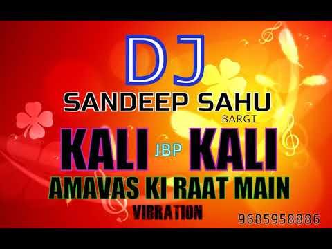 KALI KALI AMAVAS KI RAAT ME-DJ SANDEEP SAHU 9685958886
