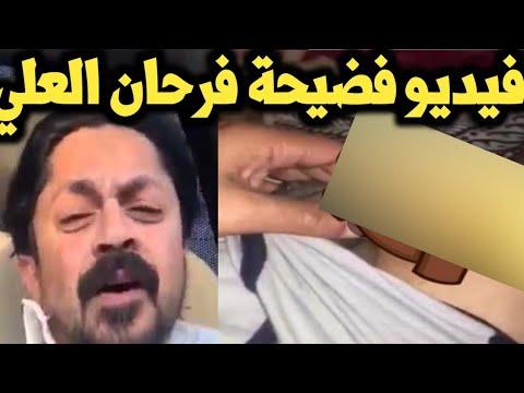 مقطع فرحان العلي الخادش بالحياء في سناب شات يثير ضجة في الكويت!! التفاصيل