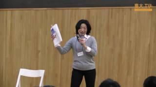 ビッグリアルセッション「インタラクティブ・ティーチングのその先へ:教育を変える新しい力」