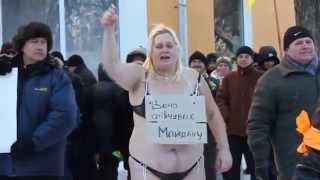 Сало уронили! Херово салу... Украина сегодня.