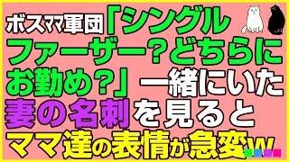 スカッとする話「感動屋ジャパン」の動画をご覧いただき、ありがとうご...