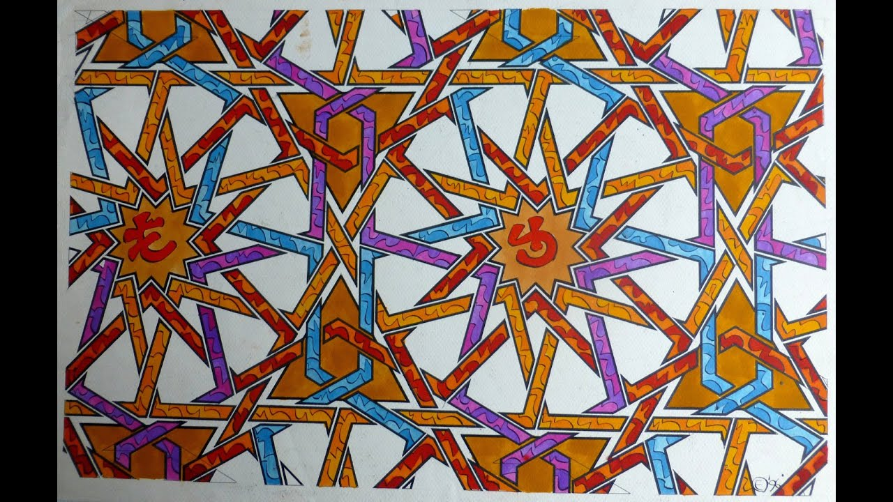 Art by eric broug islamic geometric compositions volume for It design