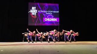 ТАНЕЦ КРУЧЕ ВСЕХ  ART DANCE 2018
