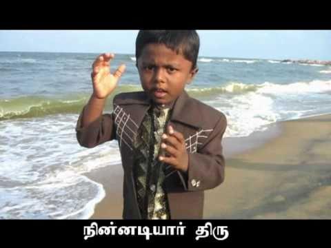 Tamil Christian Sthothiram Yesu Naatha