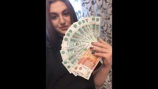 Как взять онлайн займ без отказа казахстан,кредит онлайн, ЗАЙМ НА КАРТУ