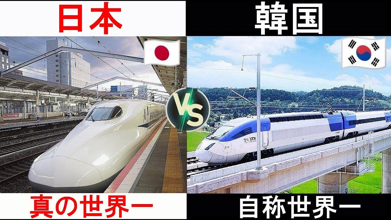 【海外の反応】韓国製鉄道の闇「安物買いの銭失い!」独自技術と世界にアピールした結果前代未聞の事態が