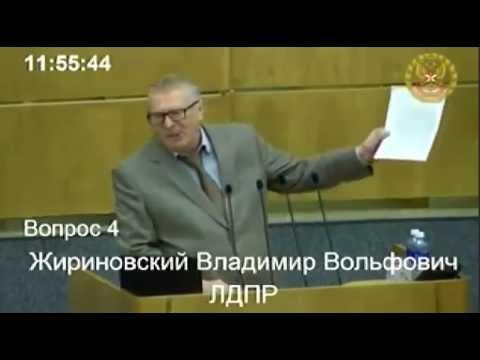 Жириновский выступил против Армении и «геноцида армян».