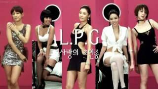 L.P.G (Lovely Pretty Girls) - Doorbell Of Love (sarangui choinjong) (사랑의 초인종)