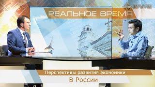 видео История и перспективы развития экономического анализа