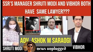 Shruti modi and Vibhor having same lawyer ??? Reason behind Vibhor's bail rejection Again and again.