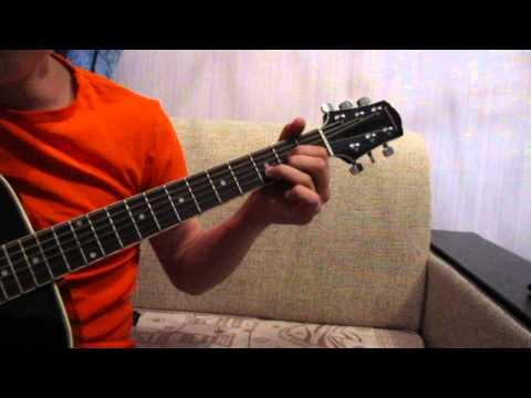 Как Играть Северный Ветер Урок На Гитаре Для Начинающих
