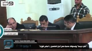 بالفيديو..  هارد ديسك وإسطوانات مدمجة أحراز المتهمين في مجلس الوزراء